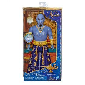 Disney Aladdin Singing Genie Doll 11 inch