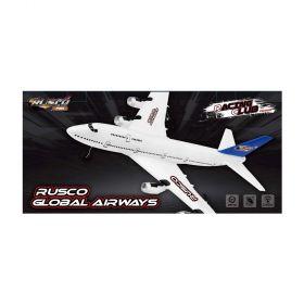 Rusco PRO Global Airways RC Jet Plane